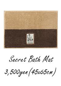POOH / Secret Bath Mat