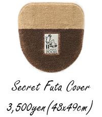 POOH / Secret Futa Cover