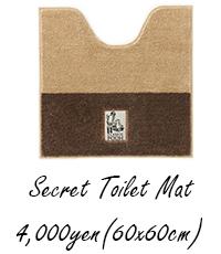 POOH / Secret Toilet Mat