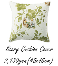 POOH / Story Cushion Cover