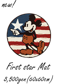 MICKEY / First star Mat