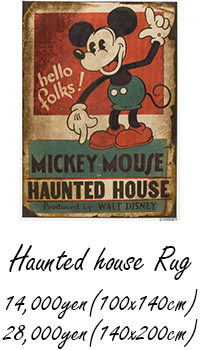 MICKEY / Haunted house Rug
