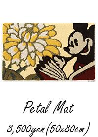 MICKEY / Petal Mat