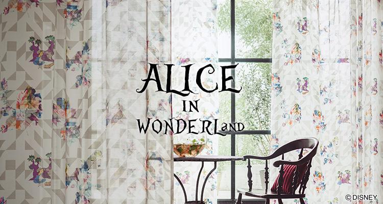 ディズニー/disney ふしぎの国のアリス alice in wonderland の通販特集 スミノエ製ラグ・玄関マット・カーテンなどのおしゃれなインテリアファブリックが勢揃い